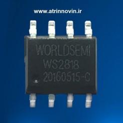 آی سی WS2818