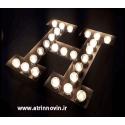 لامپ LED لاس وگاسی