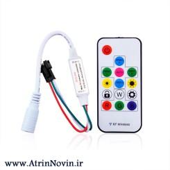 کنترلر LED دیجیتال 1024پیکسل RF ( ریموتی - آدامسی )