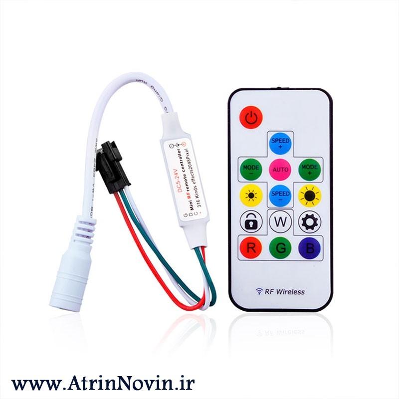 کنترلر LED دیجیتال1024پیکسل IR ( ریموتی - آدامسی )