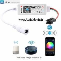 ماژول کنترلر ال ای دی wifi آی سی دار RGB