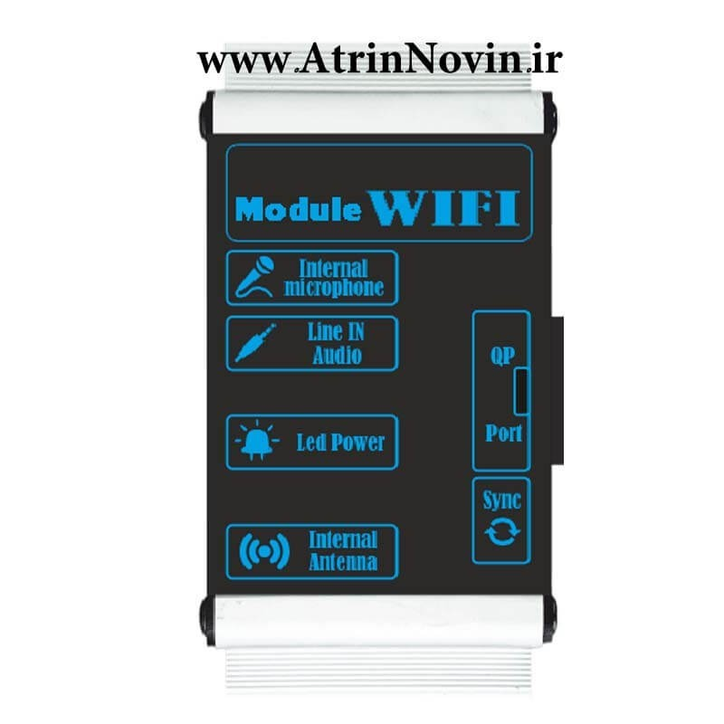 ماژول WiFi