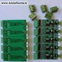 ساب کنترلر ( اسلیو ) RGB 3500