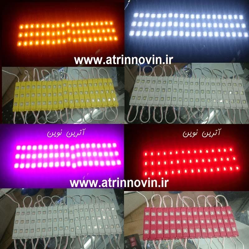 LED بلوکه ای تزریقی