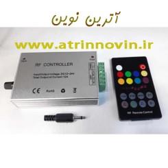 کنترلر RGB موزیکال با ریموت RF