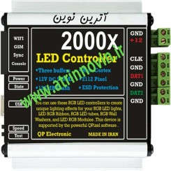 کنترلر نورپردازی برای افکت های سفارشی