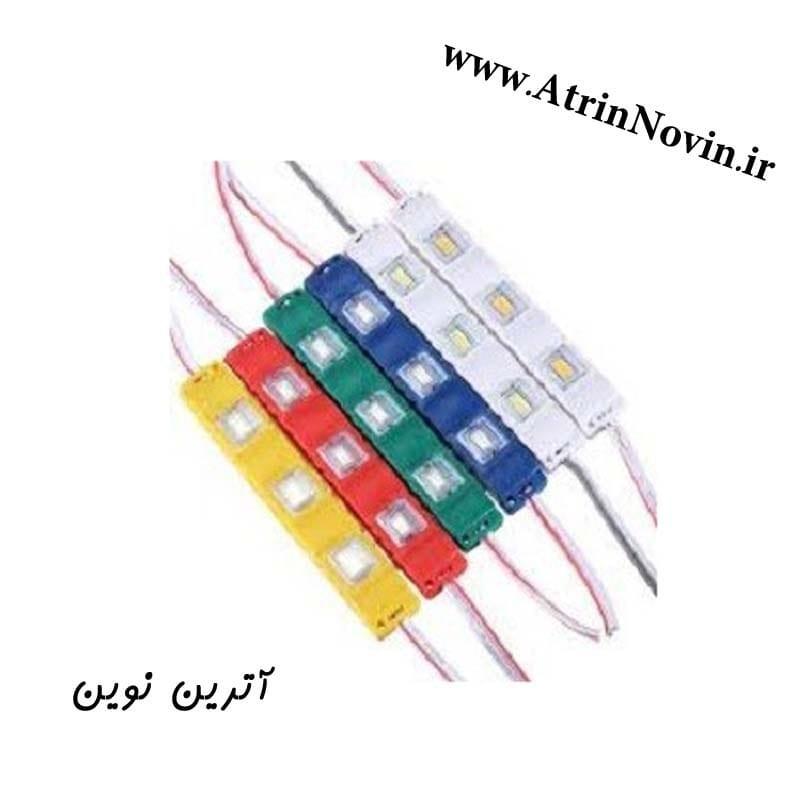 LEDبلوکی تزریقی3 LED