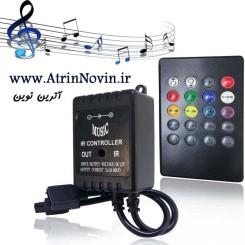 کنترلر RGB موزیکال 6A با ریموت IR - کنترلر RGB موزیکال 12A با ریموت RF
