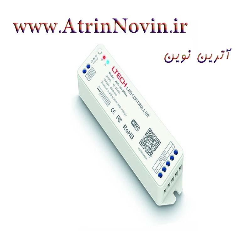 کنترلر DMX WiFi