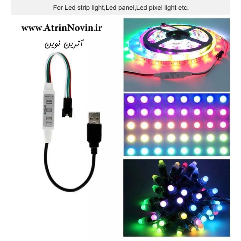 SP002E controller کنترلر مینی ال ای دی دیجیتال - کنترلرآدامسی