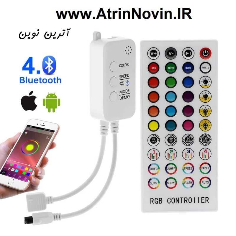کنترل کننده RGB LED IER: