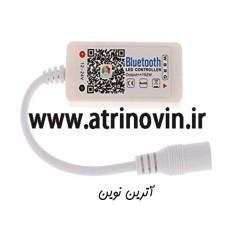 کنترلر RGBW LED موبایل اندروید و IOS