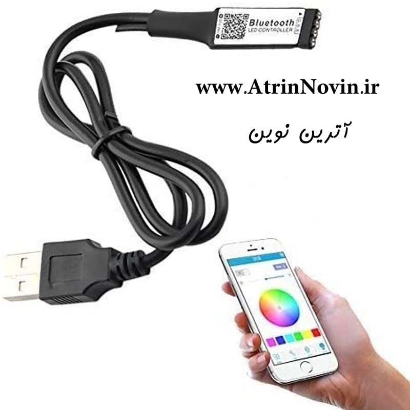 کنترلر USB RGB بلوتوثی