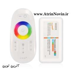 ریموت کنترلر لمسی و درایور LED RGB