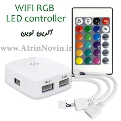 کنترلر smart wifi RGB دو خروجه و 24 کلیدIR