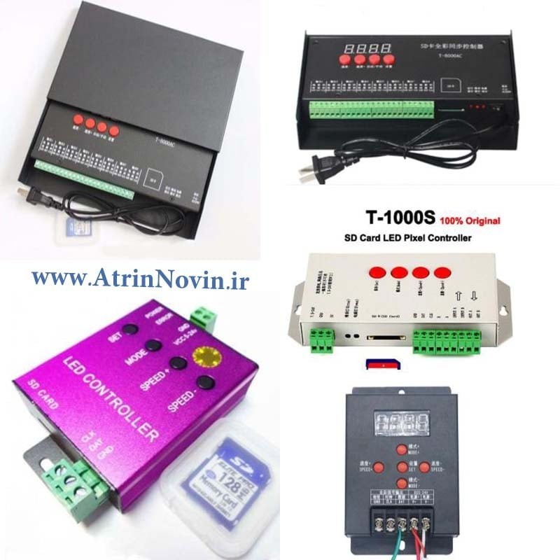 کنترلر T8000 پیکسلی