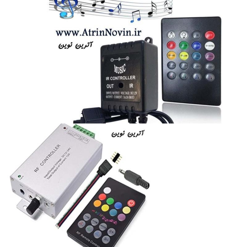 کنترلر RGB موزیکال با ریموت IR