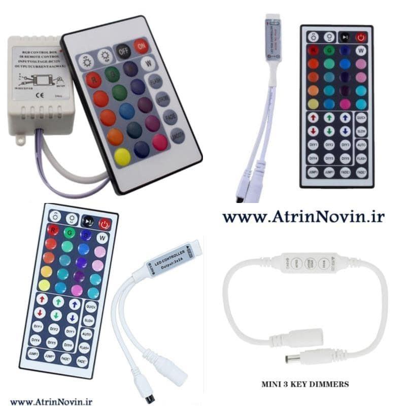 کنترلر RGB 12A - درایور RGB 6A حرفه ای - درایور RGB Mini 6A