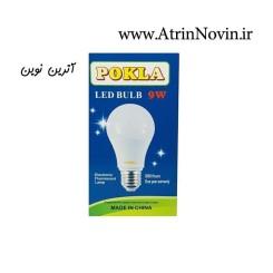 لامپ ال ای دی 9 وات ارزان
