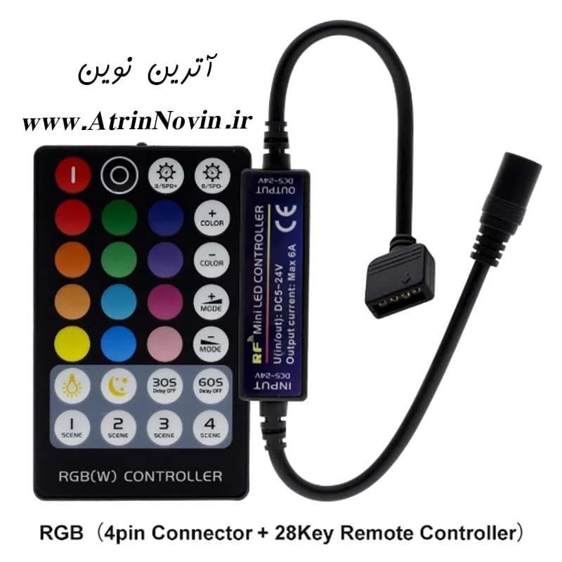RF Mini LED Controller RGB/RGBW/CCT