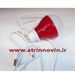 لامپ موبایلی و USB