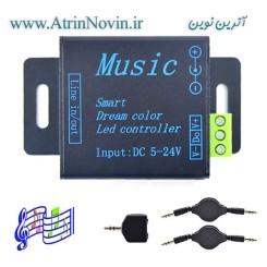 کنترلر دیجیتال موزیکال- Sound Active