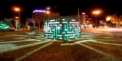 سازه شهری ، نور المان شهری ، المان شهری برنامه پذیر
