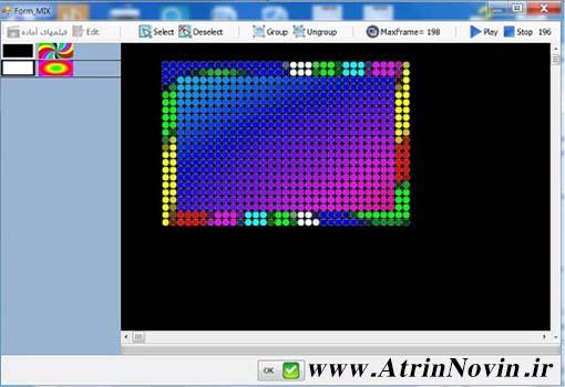 آموزش کار با نرم افزار qp2000x