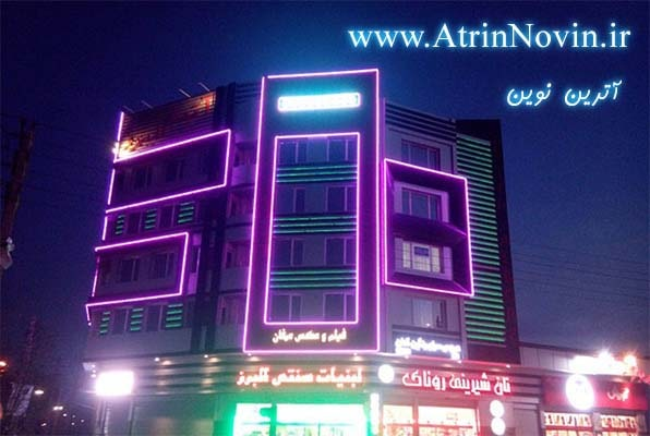 فروش تجهیزات نورپردازی نما در مشهد